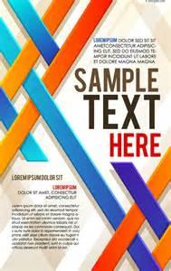 4 designer creative business poster vector material