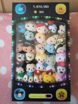 0210 Ble Bc Daster Tsum Tsum ディズニーストア限定 ツムツム おもちゃ の通販 yahoo ショッピング