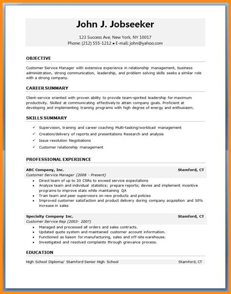 free word document templates new free resume word format download