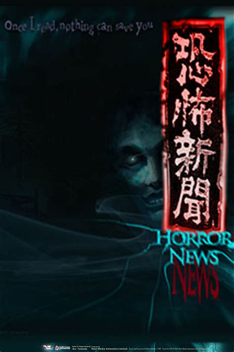 horror news anime planet