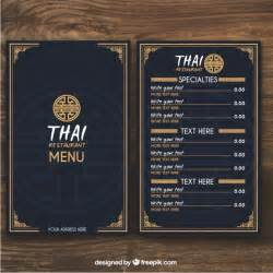 free menu template タイのメニューテンプレート ベクター画像 無料ダウンロード