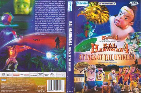 cartoon film of hanuman description bal hanuman 4 hindi animated dvd