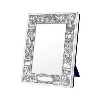 Birth Record Frame Silver Birth Record Frame Betteridge