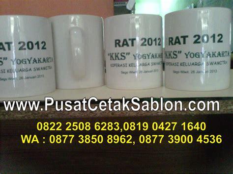 Jasa Sablon Murah Tangerang jasa sablon mug di tangerang pusat cetak sablon