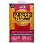 home depot paint quart price jasco 1 qt premium paint and epoxy remover qjbp00202