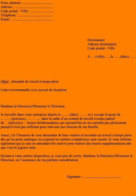 Lettre De Motivation Vendeuse Temps Partiel Epub Lettre De Motivation Temps Partiel Vendeuse
