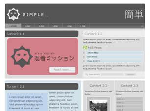 Simple Free Website Template Free Css Templates Free Css Simple Css Templates