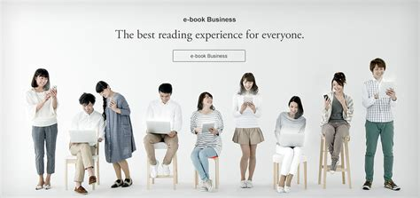 reading is exiciting the brilliant future with e book