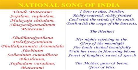 song lyrics india national song of india history lyrics meaning of