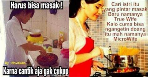 10 gambar meme masakan istri ini bikin kamu yang bujang jadi pengen cepat nikah kocak banget