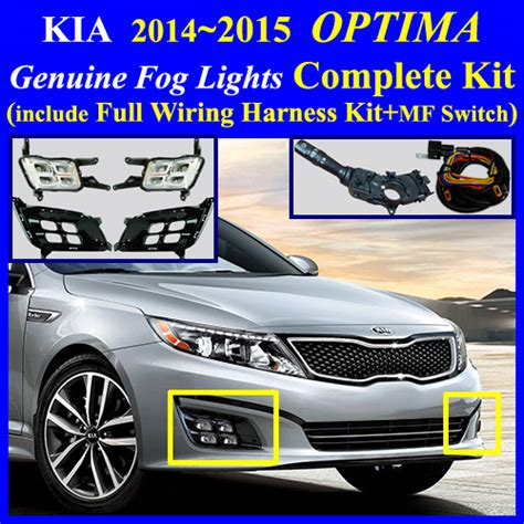 kia fog lights kia optima fog light wiring diagram kia wiring diagram