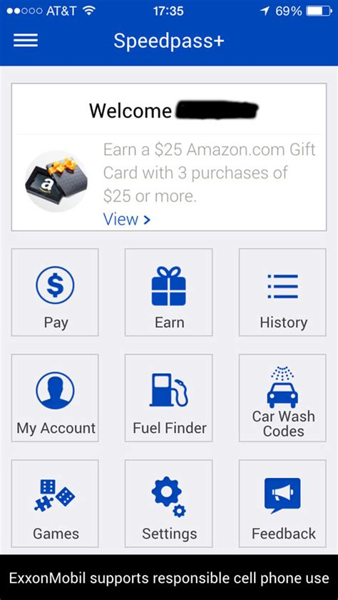 Smallest Amazon Gift Card Amount - 25 amazon gift card for filing up at exxon miles quest