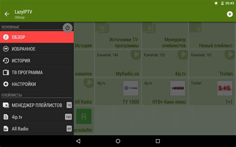 Android Iptv App by Lazy Iptv Android Apps On Play