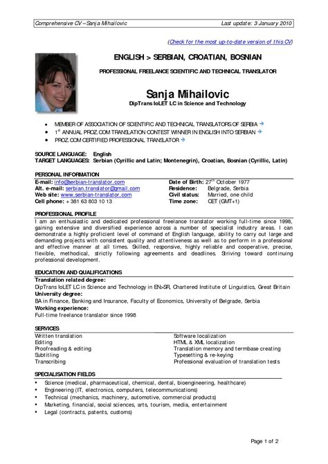 personal interests on resume examples examples of resumes