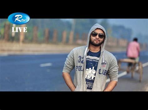 new song bhalo lage na by hridoy khan bhalo lage na new 2017 hridoy khan live