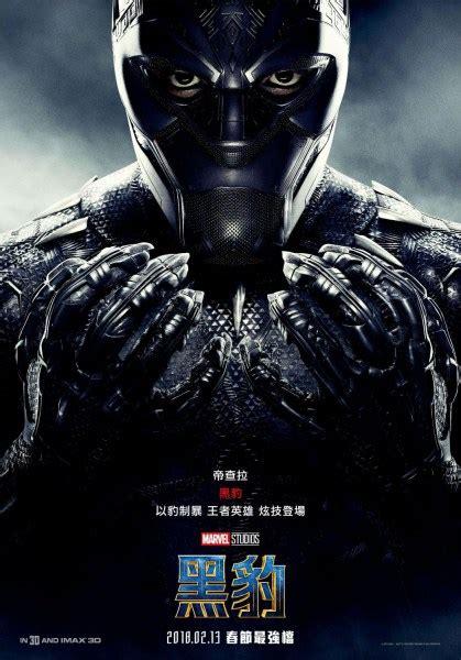 Kaos Print Original Umakuka Black Panther Suit 1 black panther teaser trailer