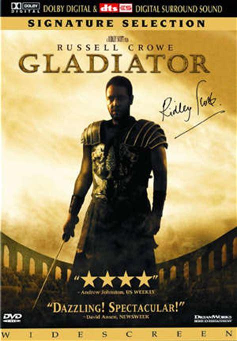 gladiator film uncut dvd source cover art