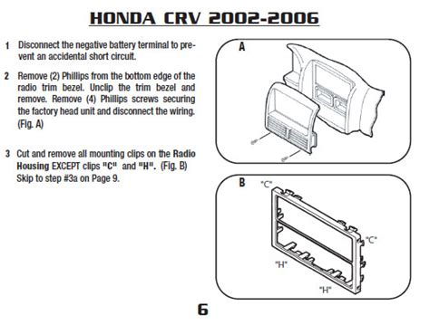 honda crv steering column diagram honda free engine