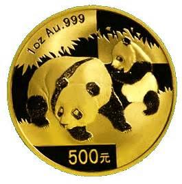 Gold Bullion 250gr B O S gold pandas