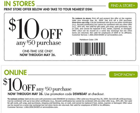 dsw coupons june 2018