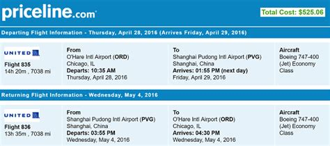 priceline non stop trip flights chicago to shanghai china for only 525