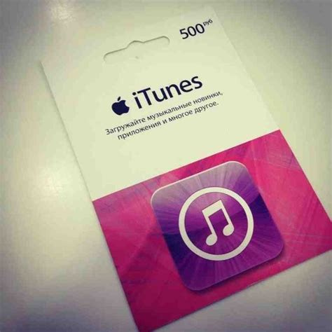 itunes gift card 1000 rus itunes gift card russia 500 rubles