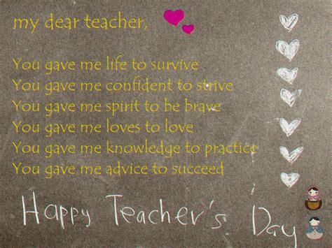 membuat kartu ucapan untuk guru ucapan hari guru