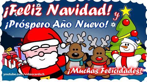 imagenes de santa claus navideñas animadas tarjetas navide 241 as animadas mensajes navide 241 os santa
