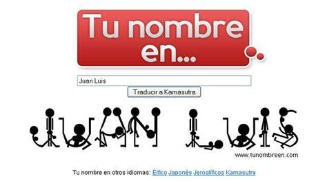 traductor imagenes japones español tunombreen traduce tu nombre a 233 lfico japon 233 s