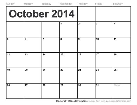 simple calendar template 2014 october 2014 calendar template
