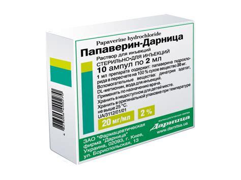 Таблетки минирин инструкция по применению