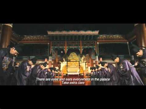 always only you korean trailer with eng subtitle 2nd trailer korean emperor s concubine doovi
