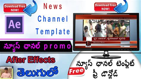 templates after effects news news background template after effects free download