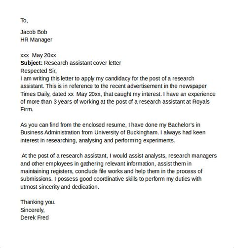 cover letter for research assistant cover letter for lab technician application