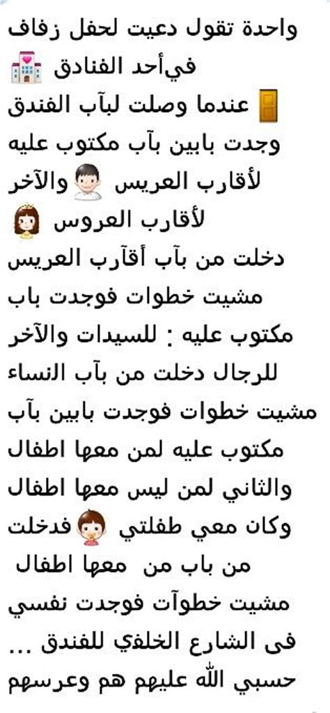 dafont laughing and smiling 73 best images about arabic jokes on pinterest names