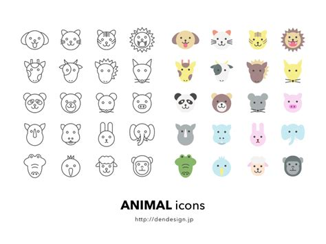 design icon cute cute animal icons sketch freebie download free resource