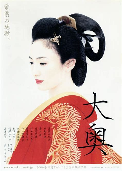 edo period male hairstyles japan edo era 1605 1850 hairstyle of samurai wife o
