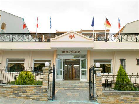 Amaliun Hotel amalia hotel kavala 3 greece