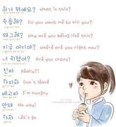 25 best korean quotes on quotes drama korea