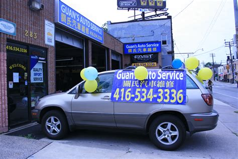 s auto service guan s auto service