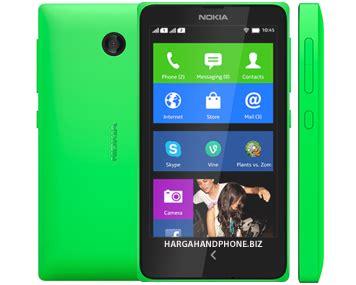 Hp Nokia X Dual Sim Android Nokia X Android Dual Sim Spesifikasi Dan Harga