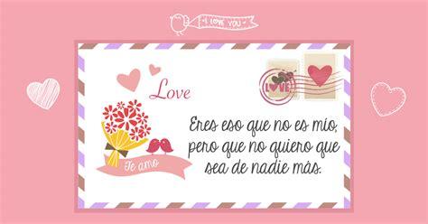 fotos de amor imagenes tarjetas para enamorar postales de amor con frases para conquistar a quien te gusta