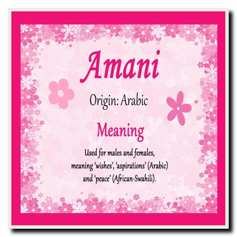 Seal Amani amani personalised name meaning coaster the card zoo