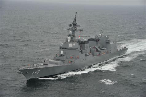Hyuga Class Helicopter Destroyer Ship 11250 F Toys akizuki class destroyer infographic 3192x2124 oc