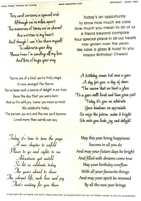 Free Verses For Handmade Cards - la pashe easy peely verses for cards birthday 2 save