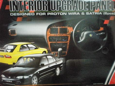 Panel Dashboard Wira Proton Wira Satria Carbon Fiber Da End 9 26 2015 2 36 Pm