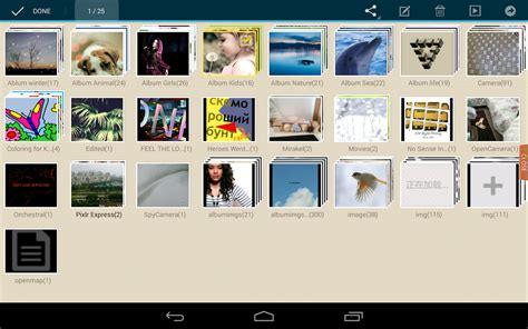 albums free android photo gallery album android apps on play