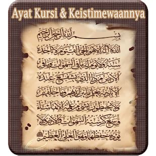 download mp3 bacaan merdu ayat kursi app ayat kursi audio merdu apk for windows phone android