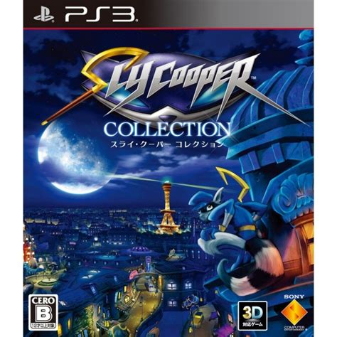 ps3 sly cooper collection import from japan