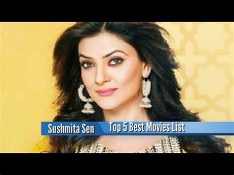 sushmita sen and shahrukh khan movie sushmita sen horror movie list entroubhou mp3